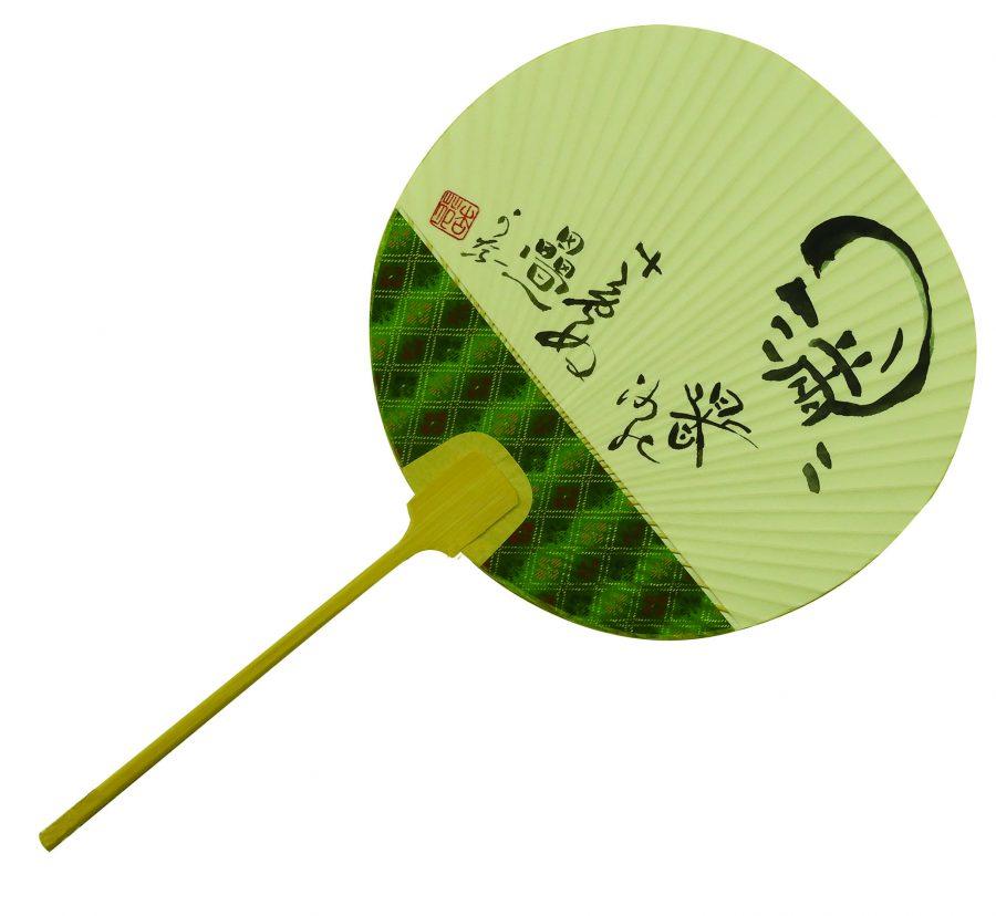 Kaligrafia japońska na wachlarzu
