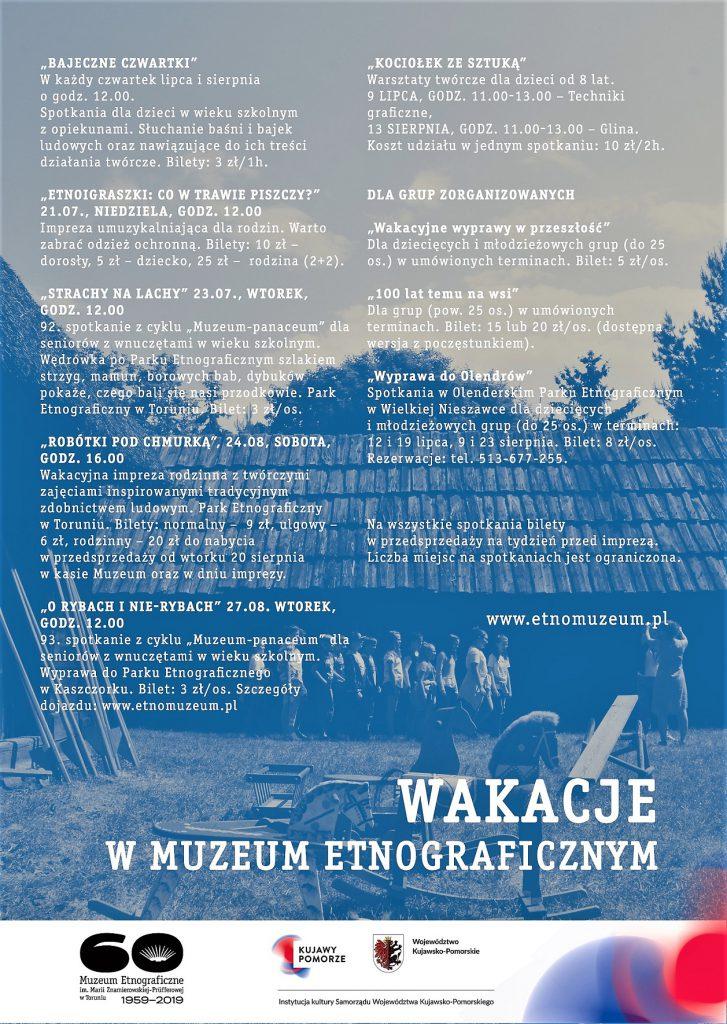 Wakacje w Muzeum Etnograficznym